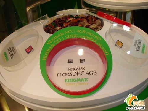 Computex07:KingMAX展示存储卡和闪盘