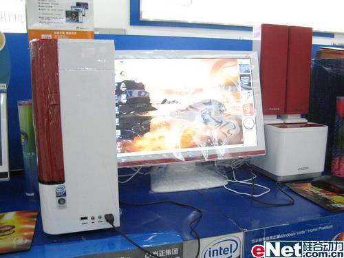 电脑 台式电脑 台式机