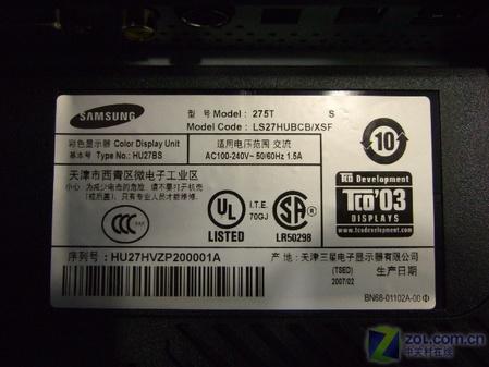 内置的LCD面板由三星公司生产,图像改变频率为100hz。_s-pva面板 3000:1 三星275t美图激赏!