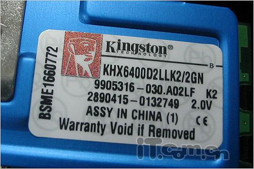 金士顿高阶2G内存套装铺货送DIY工具包