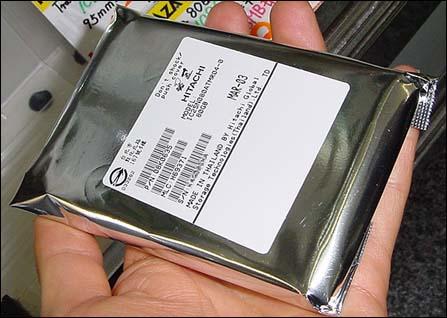 东芝发布最大容量的9.5mm厚2.5英寸硬盘