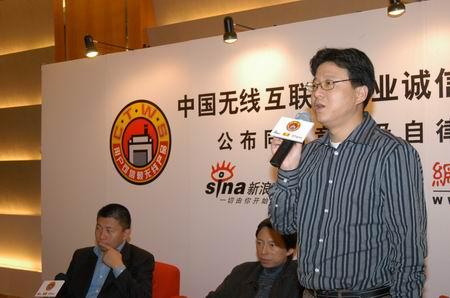 图文:网易首席架构设计师丁磊在会上发言
