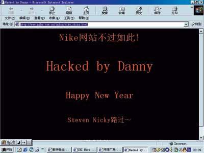 耐克中文网站被黑 12只月29日11时后恢复正杏彩娱乐常