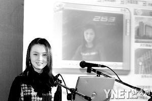 科技时代_263房产频道全国招网络主持人 大三女生入选