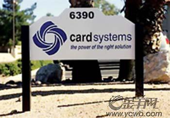 科技时代_黑客入侵结算系统 美4000万信用卡账户遭泄