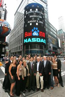 科技时代_图文:百度上市团队在NASDAQ交易大楼前合影