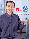 科技时代_百度联合创始人徐勇将赴斯坦福大学攻读MBA