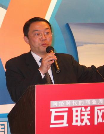 科技时代_图文:中国制造网营销总监许剑峰演讲