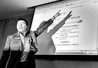 科技时代_新浪正式开通重庆本地搜索 CEO汪延亲自演示