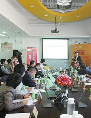 科技时代_图文:首届中国博客大赛颁奖典礼现场