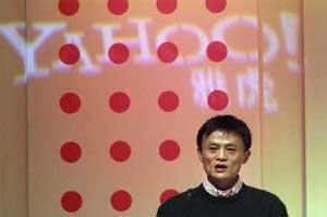 科技时代_雅虎中国提前完成变身计划 内核已换成搜索