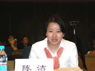 科技时代_雅虎中国内容总监陈洁因个人原因于本周辞职