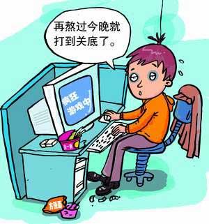 科技时代_游戏代练透支青春挣小钱 网吧高薪难招人