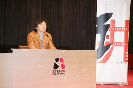 科技时代_张朝阳抨击中国电影崇拜西方 称要有主心骨