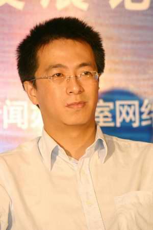 科技时代_图文:腾讯执行副总裁吴宵光参与主题论坛