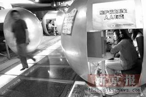科技时代_北京市网吧将实行远程监管