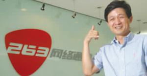 科技时代_263原总裁黄明生转战分类搜索