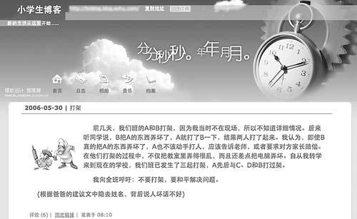 科技时代_少年逃课见仨女网友 北京网瘾比例全国第二
