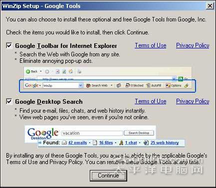 Google自毁形象靠捆绑推广工具栏求生