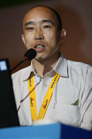 图为:厦门书生文化传播有限公司运营副总裁coo符德坤演讲.(骆磊 摄)
