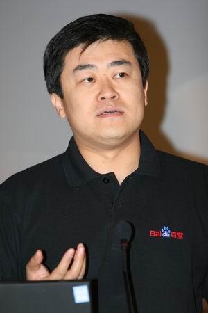 百度首席运营官朱洪波辞职俞军等进入高管团队