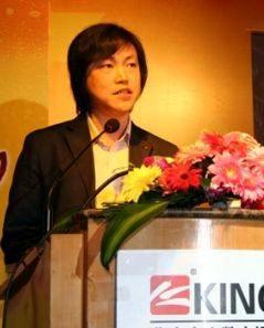 科技时代_金山证实高级副总裁王峰离职 改任公司顾问
