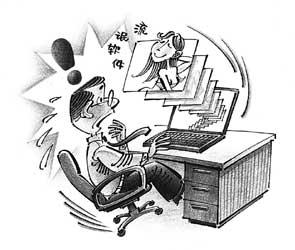 科技时代_新民晚报:流氓软件为什么这样猖獗
