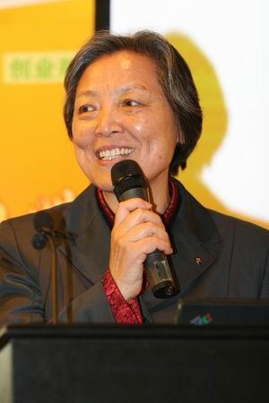 科技时代_图文:清华创业园主任罗建北女士讲话