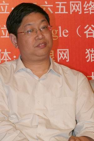 科技时代_图文:华军软件园站长华军