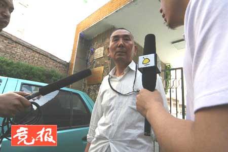 科技时代_海淀艺校学生拍摄辱师视频上传网上(图)