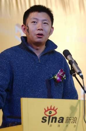 科技时代_图文:新浪总裁汪延在发布会上讲话