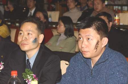 科技时代_图文:新浪总裁汪延和NCsoft公司CFO许洪在会上