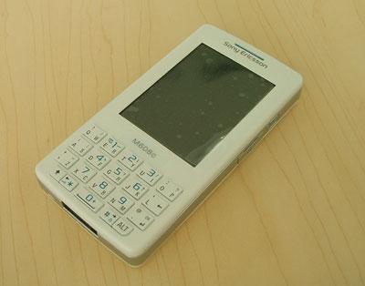 工艺美学巅峰索爱UIQ智能商务M608c评测