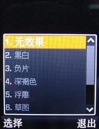 靓丽佳人三星商务手写手机E898评测(7)