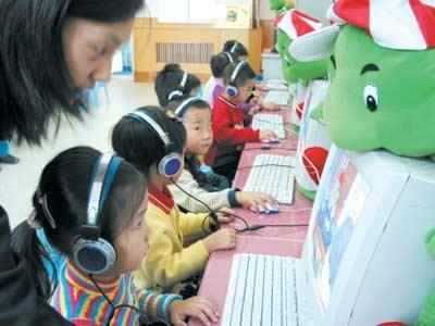 北京通州区幼儿园购入儿童电脑