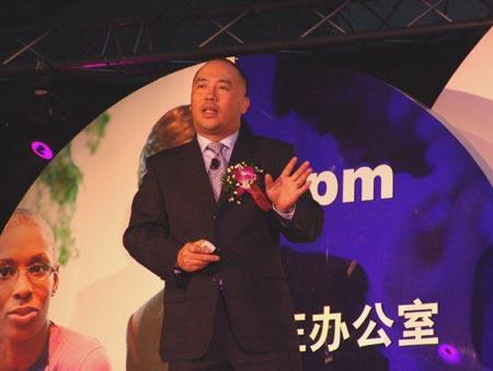 科技时代_发布会图文:英特尔中国公司总经理杨旭演讲