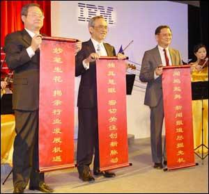 科技时代_IBM谈三大创新规划 欲做中国政府和企业高参