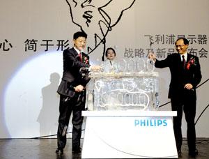 科技时代_飞利浦中国欲破销售瓶颈 新高管新战略登场