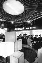 科技时代_中关村海龙IT卖场四层开张(图)
