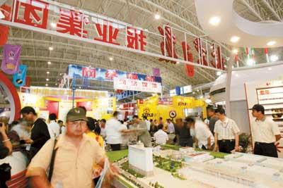 科技时代_第8届中国北京科博会:政府采购首次引入公证