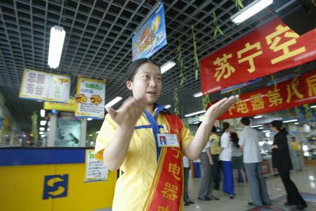科技时代_苏宁升级阳光服务 电器商场变身手语商城