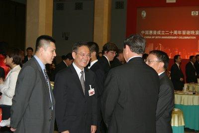科技时代_图文:国内企业家在惠普CEO访华晚宴现场