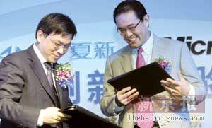 科技时代_夏新3C战略签约微软 DHWG产品首次登陆中国