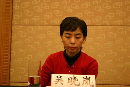科技时代_图文:阜国数字副总裁、今典环球原总裁吴晓岚
