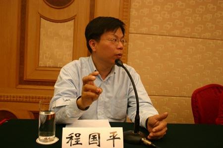 科技时代_图文:沈阳正版场音像有限公司总经理程国平