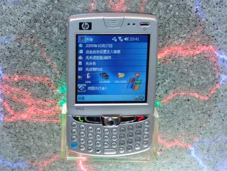 科技时代_图文:HP智能手机iPAQ GPS hw6515展示
