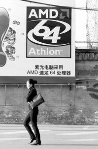 科技时代_AMD攻下清华同方 称拿下戴尔只是时间问题