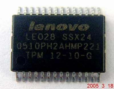 科技时代_联想安全PC技术特点