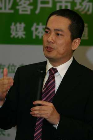 科技时代_图文:中国惠普公司总裁孙振耀回答记者提问