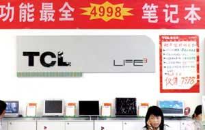 科技时代_TCL电脑转攻笔记本 本土厂商再次反扑洋品牌